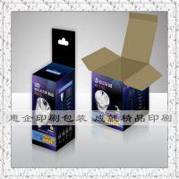 东莞黄江仪表白盒 彩盒 企石包装盒 塘厦纸卡印刷