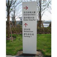 【公园标识标牌制作厂家】价格_厂家|安-13519133306
