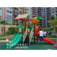 公园内用的组合滑梯设备*社区内安装的游艺设施*支持批发/团购