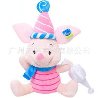 迪士尼正品蛋糕小猪公仔毛绒玩具创意儿童生日礼物卡通娃娃