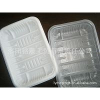 长期供应质量保证 精细环保 吸塑托盘 吸塑盘河南洛阳低价批发