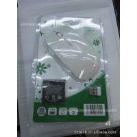 自带充电的USB无线鼠标 诺基亚手机普通电池,电池可以自己更换