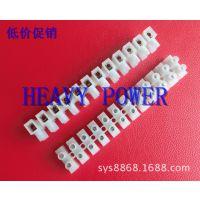 低价促销金笔PA12H型接线排 接线柱 针玉 接线端子 端子台 优质