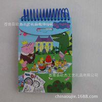 厂家直销OJA-314儿童涂鸦本 儿童绘画本 迪士尼填色本