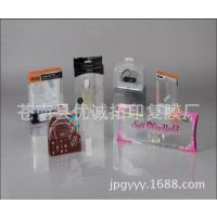 供应保护膜PET透明彩盒 PP折盒 PVC包装盒 吸塑塑料盒子