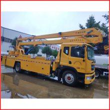 吉林20米高空车/电网线路抢修车成本价销售13308661900