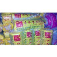 江苏马鞍山常熟张家港泰州装饰装修地砖瓷砖地板地面PVC保护膜