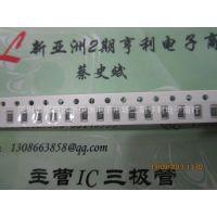 1206  贴片电阻 18.2K  精度1%  18K2  1822  全系列出售