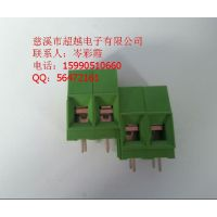 绿色大电流接线端子,间距10.16,60A,太阳能控制板端子106,
