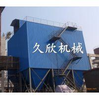 供应袋式除尘器结构特点久欣机械