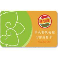 rfid超高频标签 非接触式ID卡 业主卡制作 接触式芯片卡