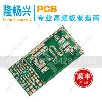 rogers4350b 高频PCB板材 微波感应开关 线切割高频电路板 声控灯pcb PCB聚四