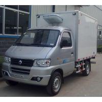 汽油版的冷藏车 药监局指定微型医药冷藏车