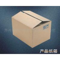 设计印刷包装盒、纸盒、纸箱、礼品盒