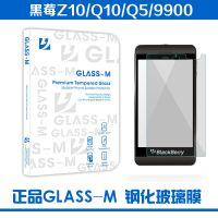 黑莓BB/Z10钢化玻璃贴膜 BB9900屏幕保护膜 手机贴膜 厂家批发