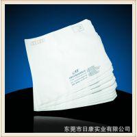 深圳厂家直销商务信封袋 PO自封包装袋