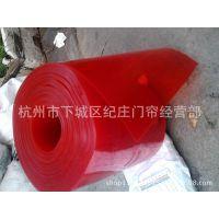 供应厦门PVC透明软门帘,PVC透明软玻璃