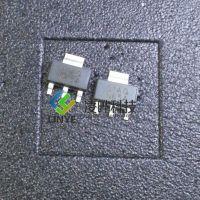 集成电路IC TI/德州 LM1117-3.3 N05A 低压差线性稳压管 只做原装