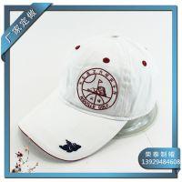 帽厂供应新款绣花洗水帽子 棒球帽批发 男女帽定做 防晒鸭舌帽