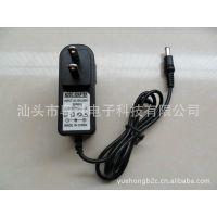 厂家直销12V1A开关电源,电源适配器12V1000mA,接口任选