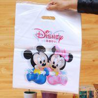 低压塑料袋手提袋 礼品袋 服装袋包装袋加厚款50个装超结实批发