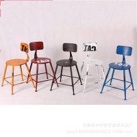 复古工业椅创意椅子LOFT时尚做旧铁皮椅懒人椅洽谈椅餐椅