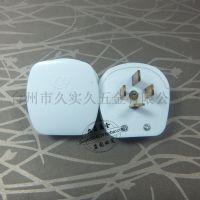 16A大功率三相四极插头 三相四线插座 家用空调插头四脚四眼 440V