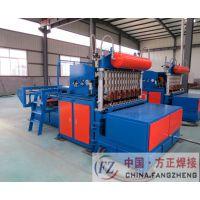 厂家供应 鹤岗煤矿支护网焊接生产线