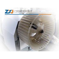 供应风轮动平衡机、动平衡机生产加工