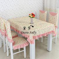苏菲粉色餐椅垫餐椅套连凳套椅子套桌子套台布桌布