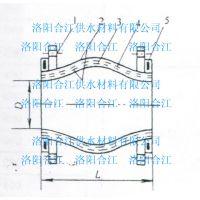 昆明贵阳北京供应全密封GJS(X)-DF-B可曲挠橡胶接头