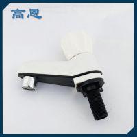 生产供应 ABS快开面盆龙头 单孔面盆冷热水龙头 量大价优