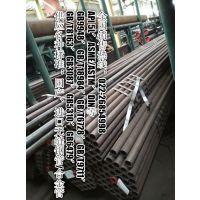 12CrMo无缝钢管多少钱^出厂