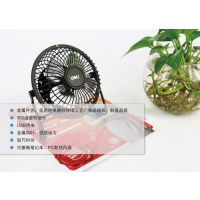 deli得力3680 迷你电风扇 USB金属小风扇 可用笔记本散热风扇