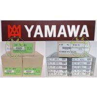 供应日本正品YAMAWA弥满和中心钻头