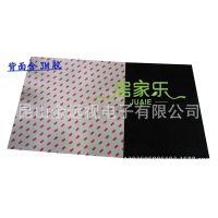 硅胶片材|硅胶防滑垫片|环保硅胶片|无味硅胶片|1MM厚硅胶片