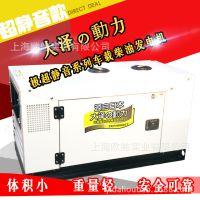 广东双杠水冷柴油发电机质量如何