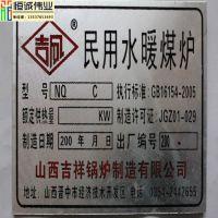 供应五金铝制金属标牌打印机 uv数码万能平板印刷设备制作机器 深圳