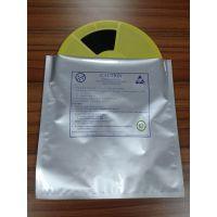 供应深圳数码产品包装用铝箔袋,中山LED封装灯条防静电铝箔袋