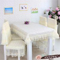 厂家直供家居餐桌布 椅垫 椅套 桌布 茶几布 台布蕾丝椅子垫套