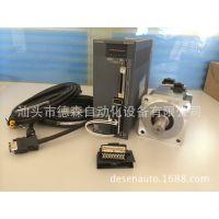 三菱伺服全套低价促销HF-SN102J-S100电机/MR-JE-100A 1.0KW驱动