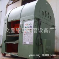 山东省威海文登银玛提供 离心研磨机 中小异形件抛光滚桶光饰机