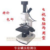 螨虫显微检测仪 特价数码生物显微仪 厂家定制(gr12.10)
