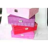 首饰盒批发高档纸盒定做礼品包装盒 品牌戒指盒饰品盒