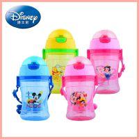迪士尼 米奇儿童软嘴水杯 防漏翻盖儿童水杯 5802
