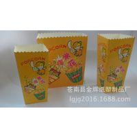 供应爆米花盒 食品纸盒 快餐包装盒 通用食品包装盒批发定做