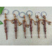 创意款小礼品定制 汽车腰挂件饰品赠品 红木耳勺钥匙扣木质工艺品