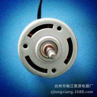 供应优质家电用直流微型电动机 直流无刷电动机