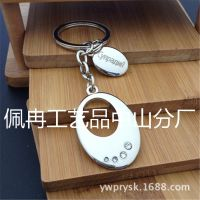 厂家直销金属创意圆形形钥匙扣链圈款企业高端礼品赠品可定制