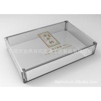 透明亚克力保健品盒子 高档有机玻璃礼品包装盒子 方形塑胶展示盒
